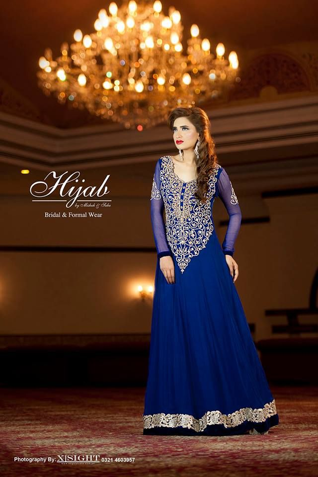 0470c9ee1e Latest Party Wear Long frocks for Ladies Collection 2019 | Pakistani ...
