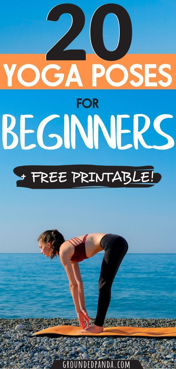 20 Yoga Poses for Complete Beginners (+ Free Printable ...