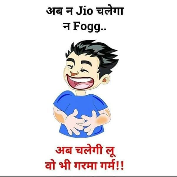 Pin by Rinku Singh on Hindi Jokes | Very funny jokes ...