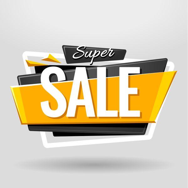 VerkaufBanner Vektor set 01 Kostenlose EPS Datei Sale