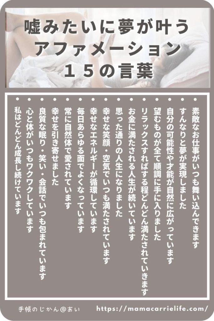 生理 に なる 夢 【夢占い】生理の夢!ナプキン・妊娠・漏れる・汚れるなど10選
