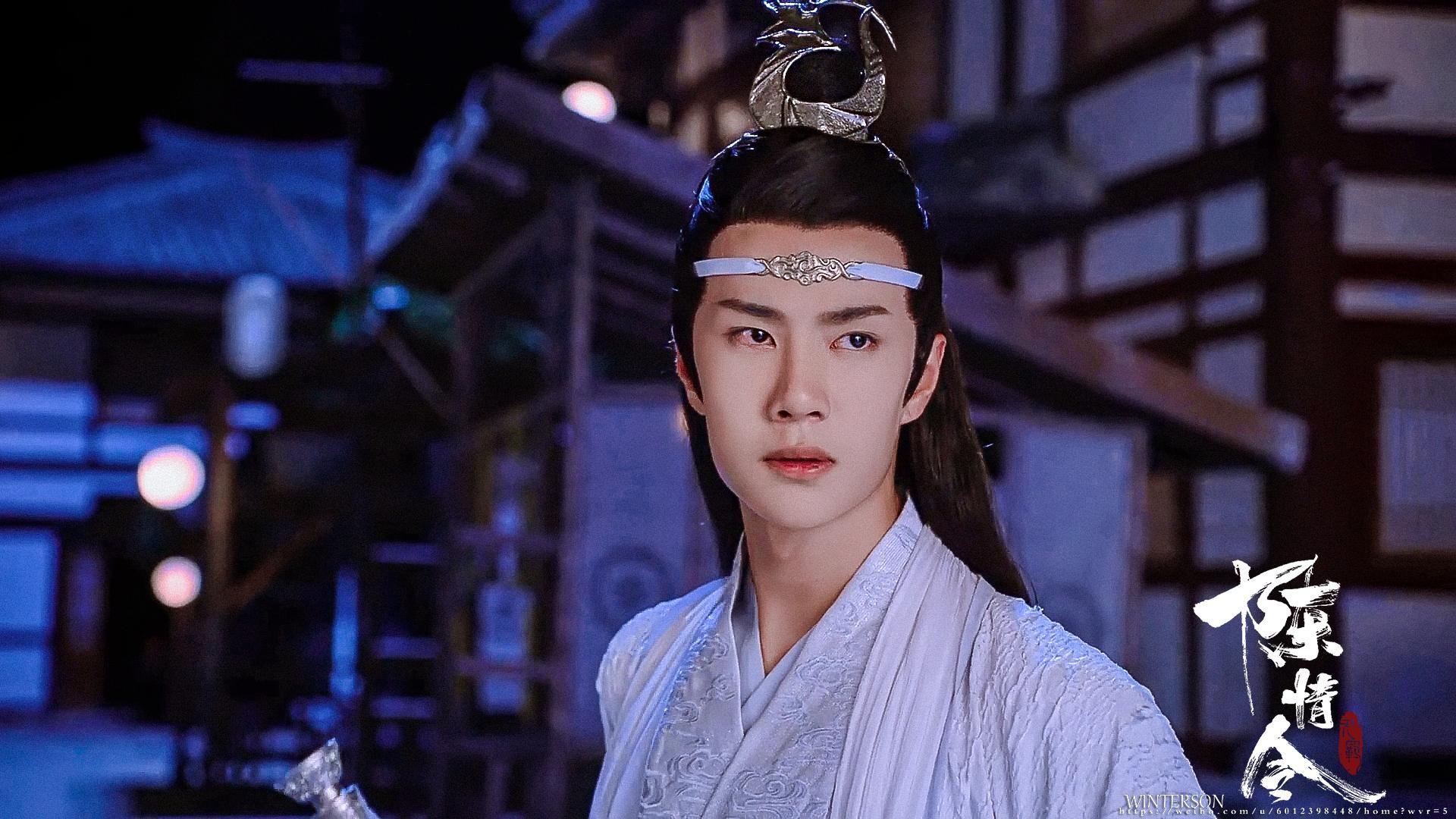 Ghim của Julia trên Xiao Zhan Wang Yi Bo The Untamed trong