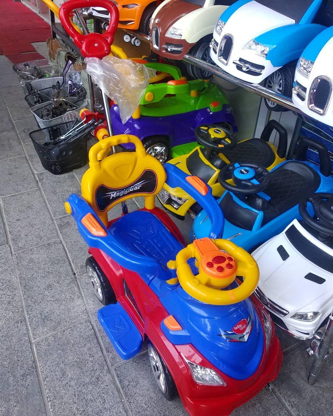 Uaq N La Hdiyy Seimi Hm Valideyin Hm Da Uaq Pz Sr Bilr Lav Toy Car Toys Car