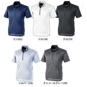 半袖ジップアップシャツ CS1121 S〜4L ファスナーポロ 軽量 清涼感 速乾性  男女兼用 ポリエステル100%