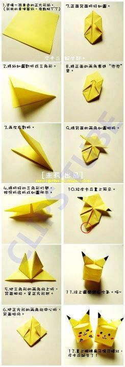 Origami Pikachu 2 Products I Love Pinterest Origami Paper