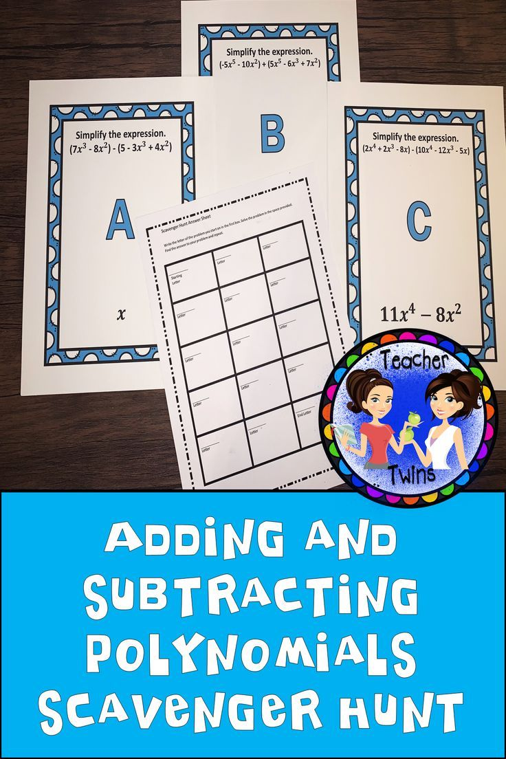 Adding and Subtracting Polynomials Scavenger Hunt | Adding ...