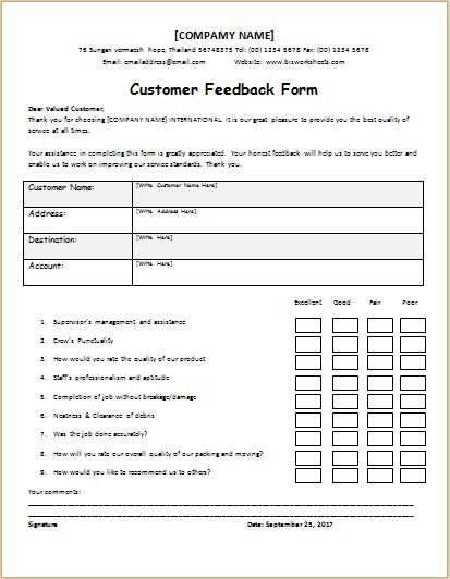 You could end up losing customers for good. Customer Feedback Form Templates 13 Free Xlsx Docs Pdf Samples Customer Satisfaction Survey Template Customer Feedback Customer Survey Questions