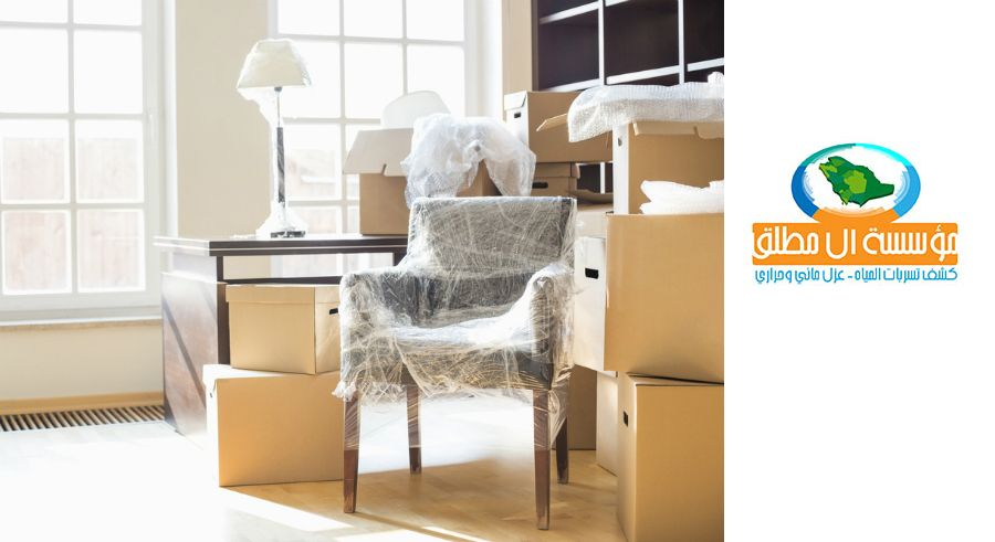 Astonishing The Best Company To Transport Furniture In Riyadh 0539211174 Interior Design Ideas Clesiryabchikinfo