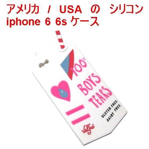 Valfre ヴァルフェー ロサンゼルス の キュート ストロー パック BOYS TEARS 3D IPHONE 6 6s CASE シリコン シリコンiphone6sケース アイフォン シックス エス ケース ミルクパック 面白いアイフォン あいほん ストローiphone 正規品 5月8日までセール価格 海外 ブランド