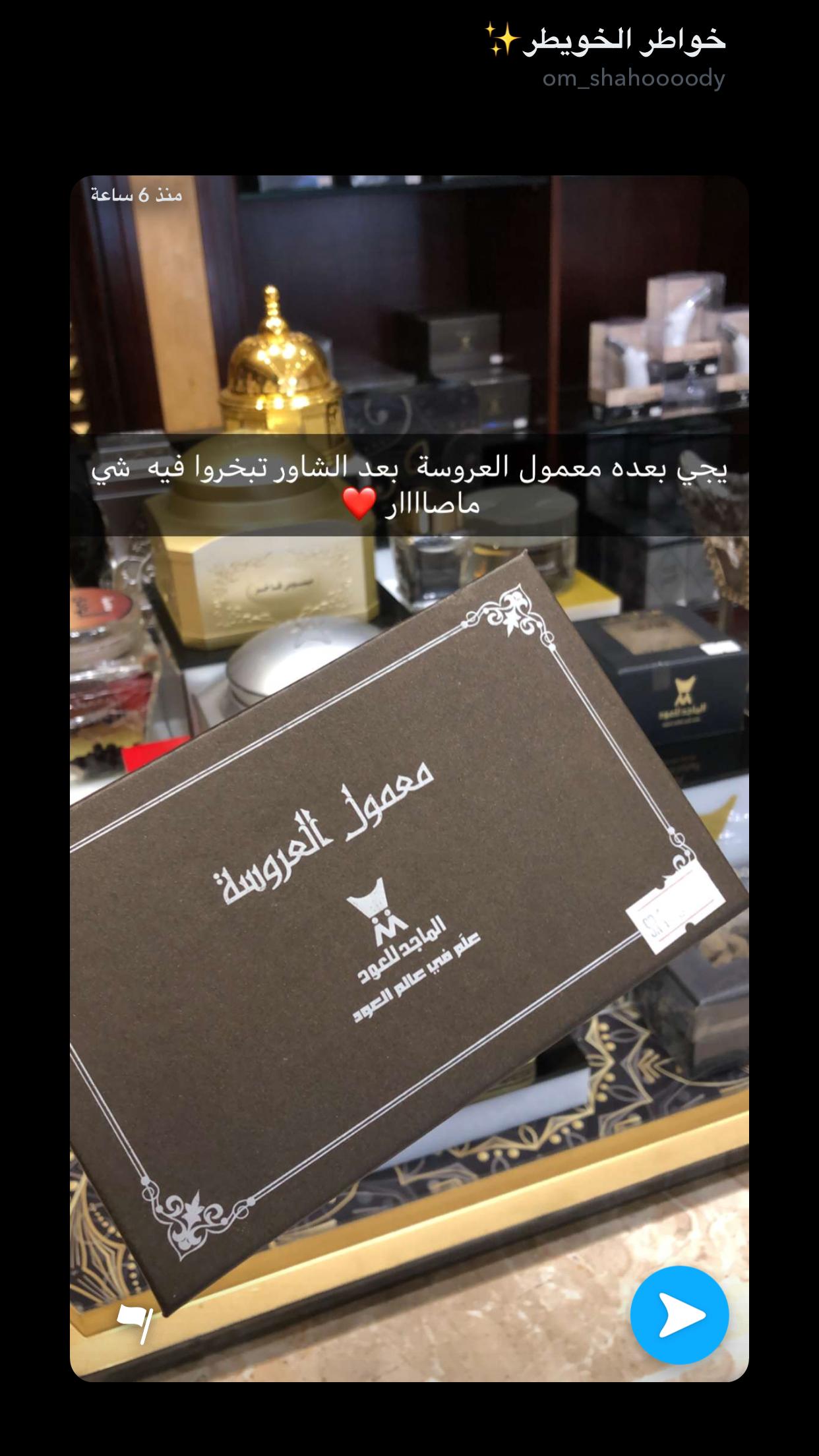 Pin By زينه On عطر Perfume Perfume Oils Oils