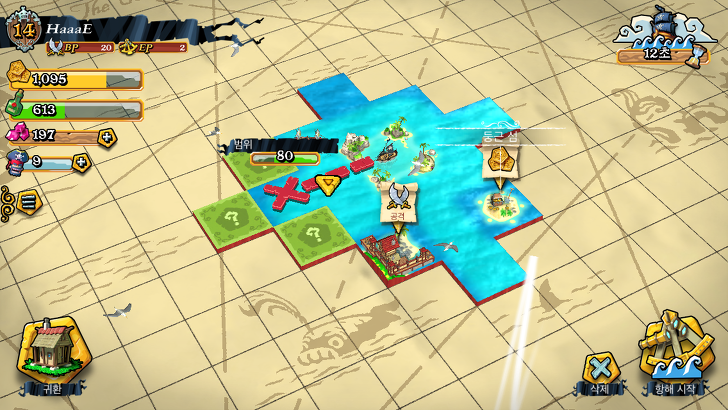 코마블로그 - [어플] 해적 선원을 모집해 섬을지키고 약탈하는 게임 '플런더 파이러츠'