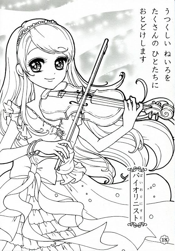 Japan Cb Bride Fairy Coloring Book Coloring Pages Cute Coloring Pages