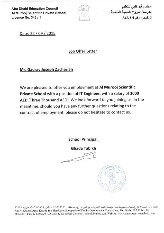 Murooj Scientific Private School Job Offer Letter Appointment