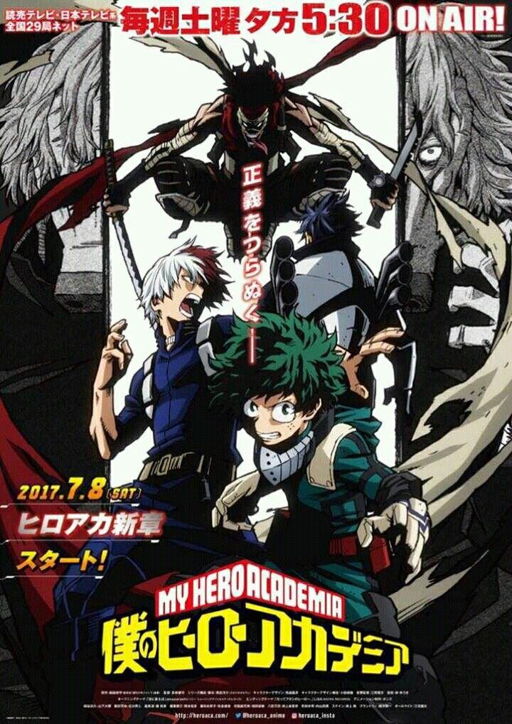 Boku No Hero Academia Hero Hero Academia Season 2 My Hero