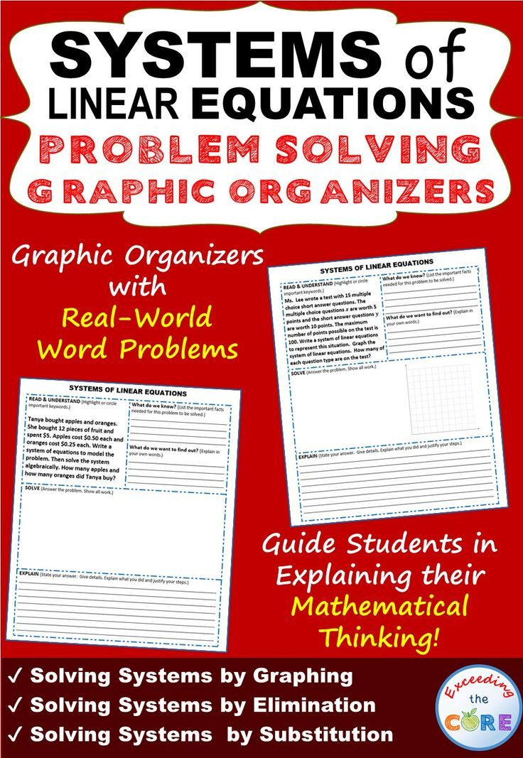 Systems of linear equations word problems with graphic organizer t systems of linear equations word problems with graphic organizer ibookread Download