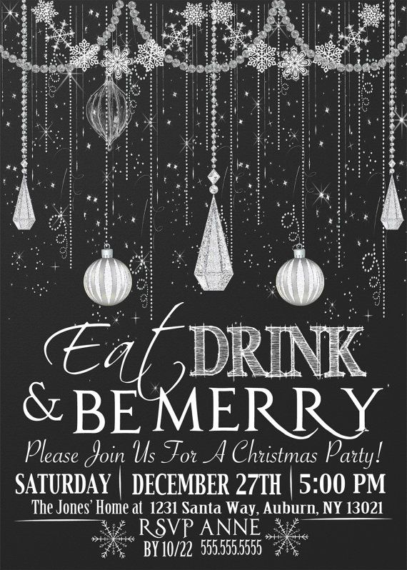 Eat Drink And Be Merry Invitations Custom Glitter Invites