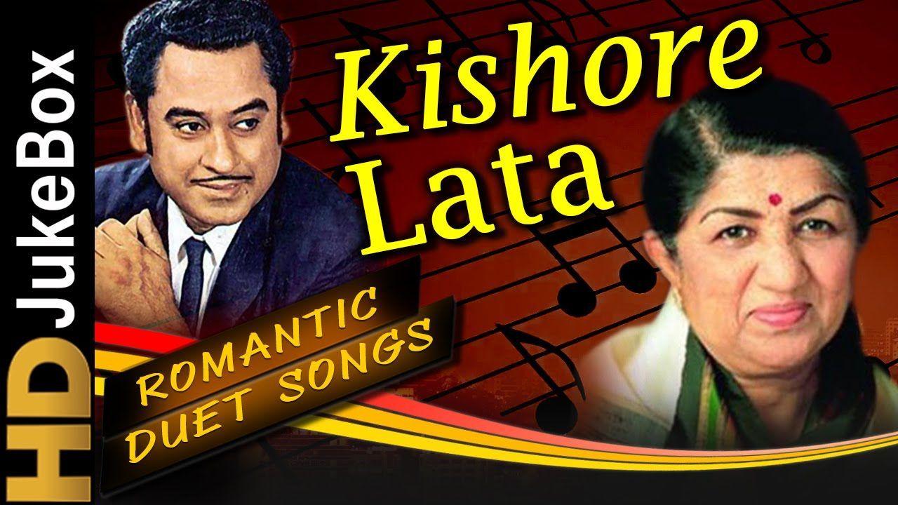 old hindi mp3 songs download free kishore kumar