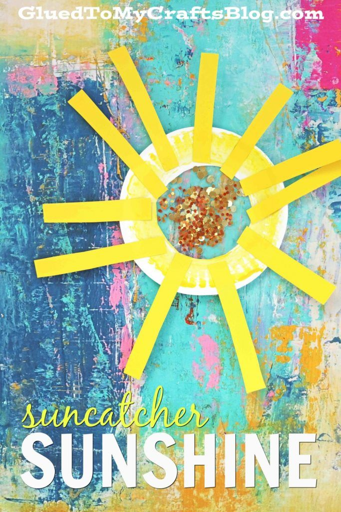 Paper Plate Sun Craft #ArtsAndCrafts #KidsCrafts #Crafts #DIY #OuterSpace