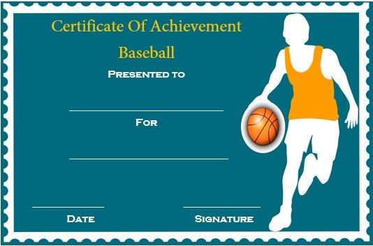 Basketball achievement certificate template basketball basketball achievement certificate template yelopaper Gallery
