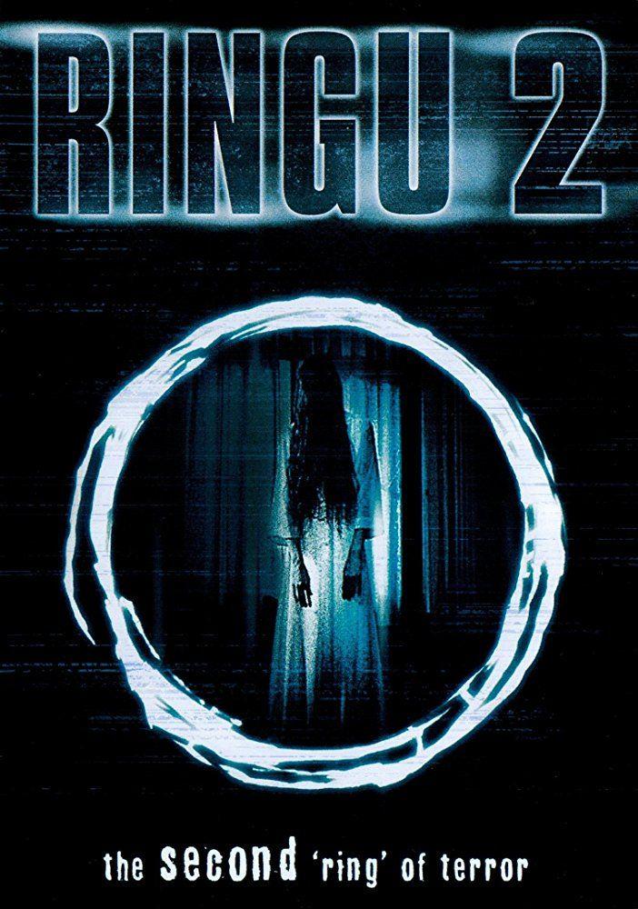 The Ring 2 Streaming : streaming, Ringu, (1999), Horror,, Sci-Fi, Hideo, Nakata, Japanese, Horror, Movies, List,, Films
