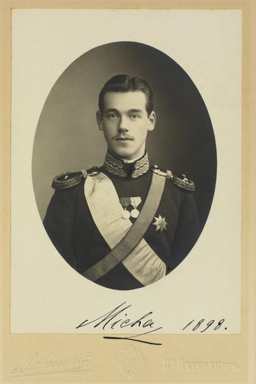 teatimeatwinterpalace:  Grand Duke Michael Alexandrovitch, 1898.