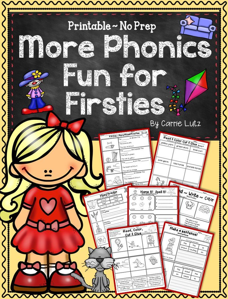 Phonics Worksheets 2 {No Prep Printables} | Pinterest