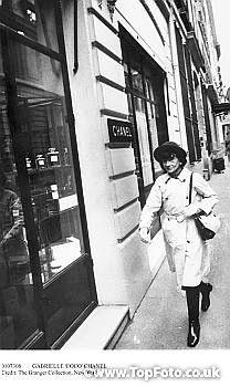 GABRIELLE 'COCO' CHANEL (1883-1971). French fashion designer. Photograph by Jack Nisberg, mid 20th century.