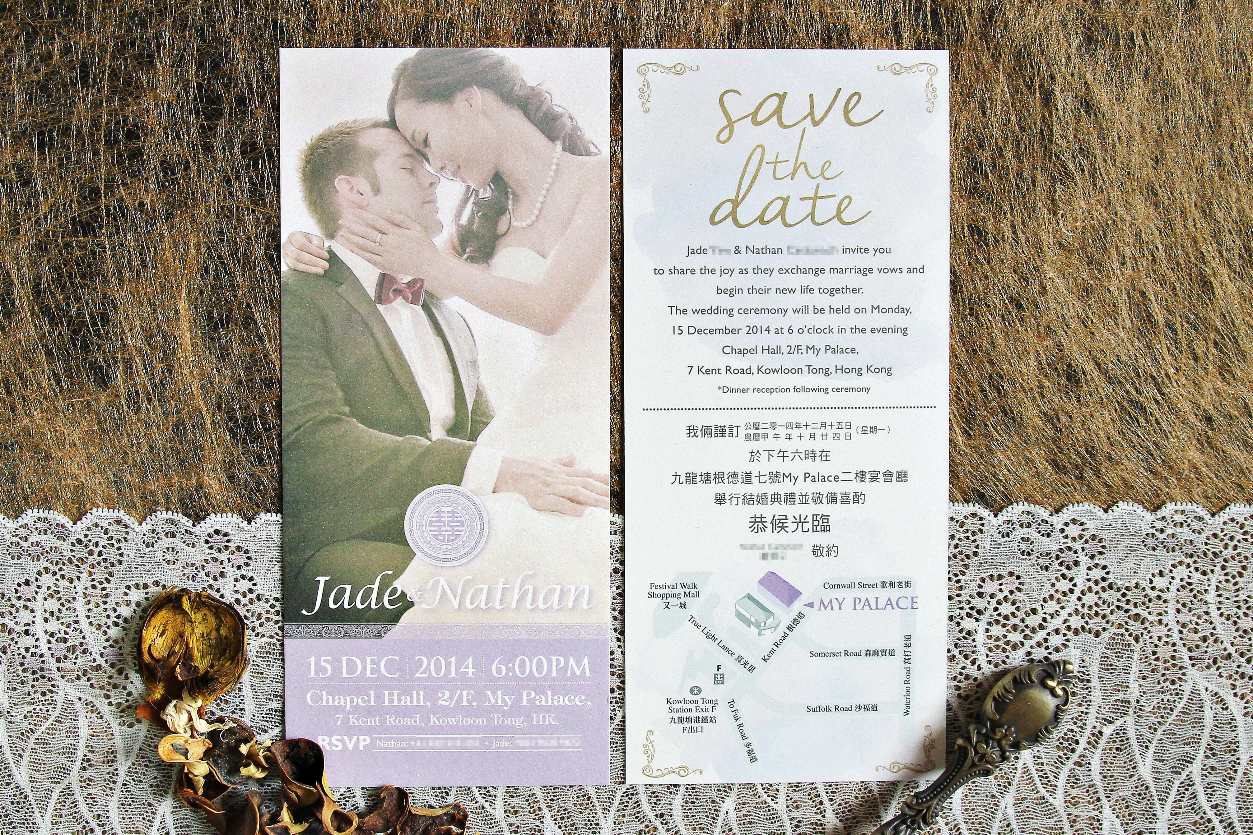 Wedding Invitation Card Design 喜帖設計#wedding #weddingcard ...