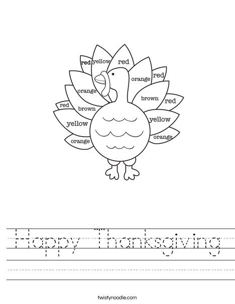 Happy Thanksgiving worksheet that you can customize and print for kids.