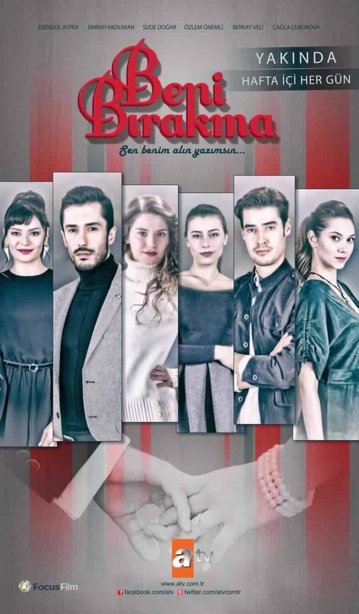 مسلسل لا تتركني - الحلقة 12 الثانية عشر مترجمة للعربية HD