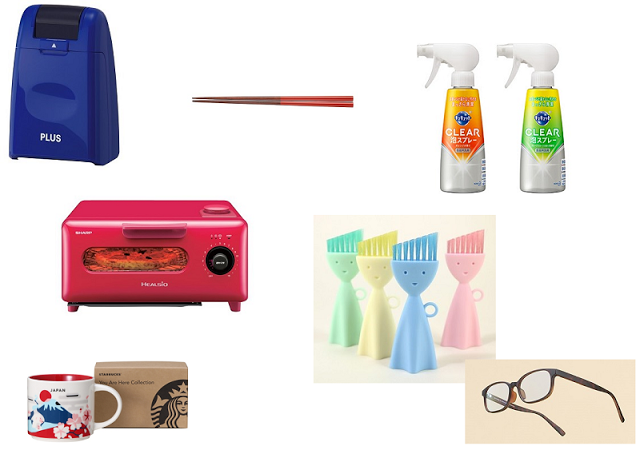 My Shopping List For Japanese Products Stationery Kitchen Items Brilliant Kitchen Items Design Ideas