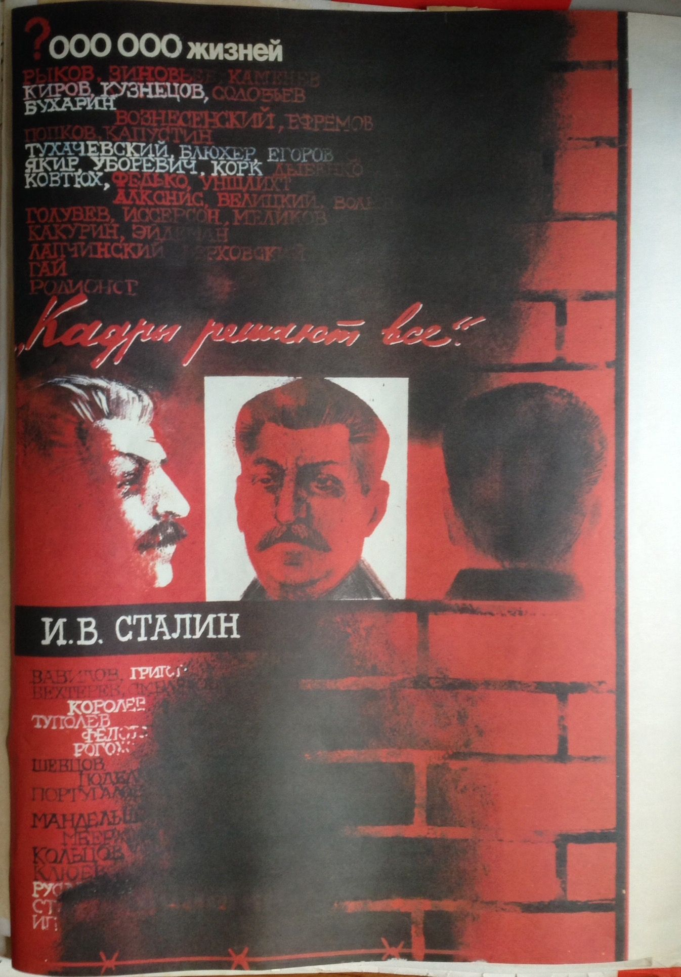 Image result for Stalin: the cadres decide everything