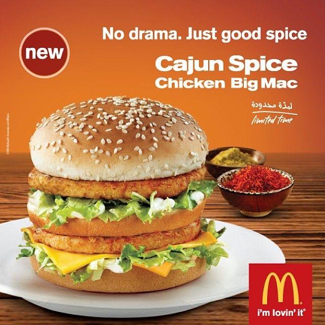 Cajun Spice Chicken Big Mac At Mcdonald S Arabia Mcdonalds Bigmac Chicken Cajun Mcdonaldsarabia Chicken Big Mac Food History Cajun Spiced