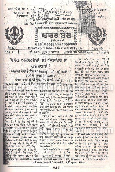 Babbar Sher In India