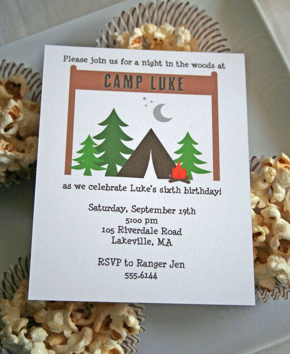 Camping birthday party invitation printable only this and that camping birthday party invitation printable only filmwisefo Image collections