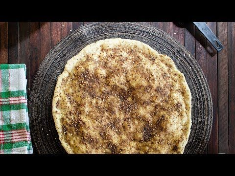 Zaatar Bread, also known as 1 manoushe or more manakish ...