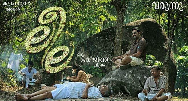 Leela Malayalam Movie 2016 | Cast and Crew