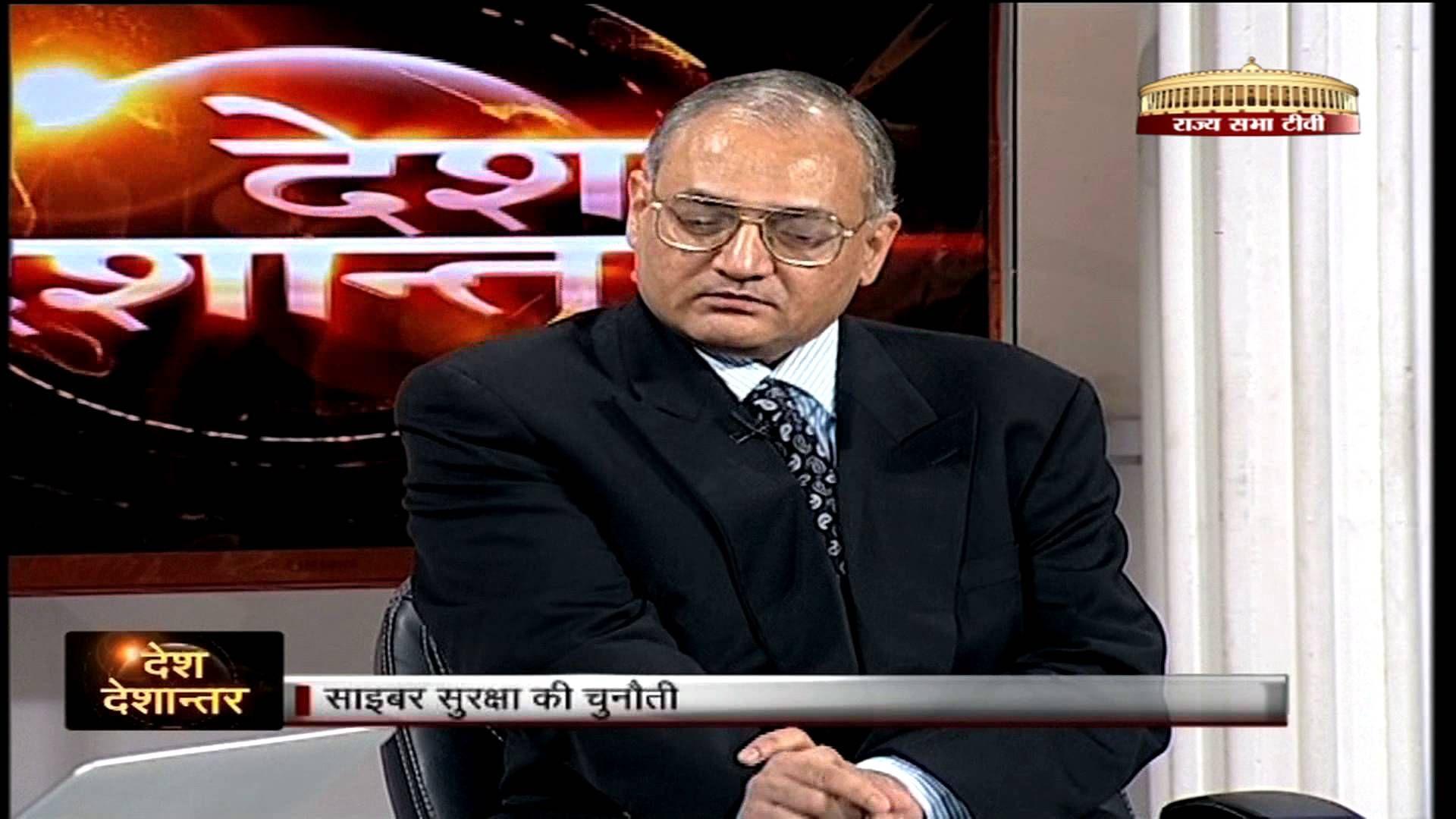 Desh Deshantar Cyber security mechanism in India Rajya