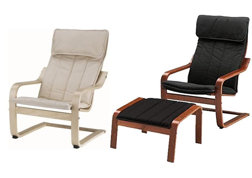 Ikea Pello Chair And Ikea Poang Chair Are Both Armed Chairs That Have Cushions And Covers Both Are Popular For Nursing As We Ikea Poang Chair Chair Ikea Chair