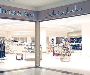 مواقع لبيع ملابس وفساتين للاطفال ماركات عالمية مدونة وقت السوق Company Logo Shopping Sites Tech Company Logos