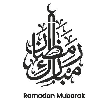 900 Calligraphy Ramadan Kareem Ideas In 2021 Ramadan Kareem Islamic Art Islamic Art Calligraphy