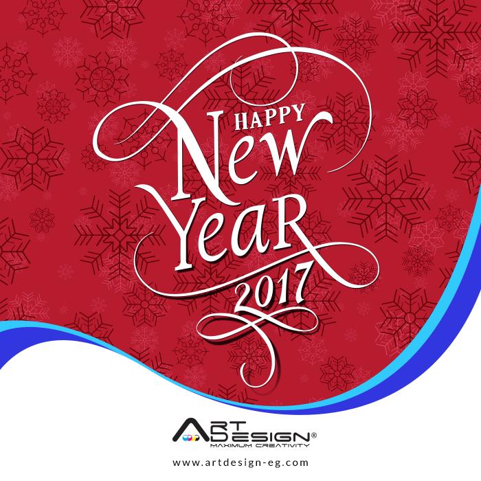 أرت ديزاين تهنئ كل عملائها الكرام بالعام الجديد وتتمنى لكم سنة سعيدة وترقبوا مفاجأت أرت ديزاين في العام الجديد كل عام وانتم بخ Happy Year Art Design Creative