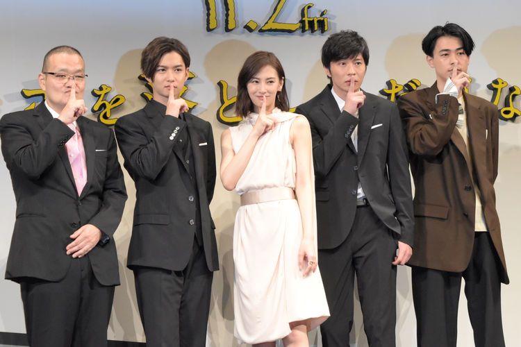 秘密ポーズ\u201dをする登壇者たち。 , 北川景子、千葉雄大、成田凌