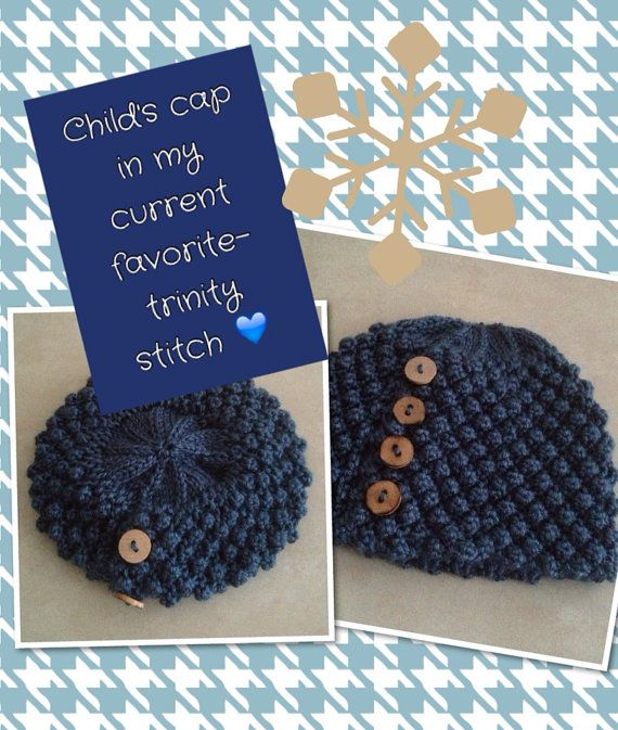 Child's Trinity cap on Etsy, $15.00