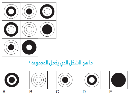 اختبار الذكاء العالمي Iq باللغة العربية اختبار الذكاء Iq اختبار ذكاء الذكاء Iq Pdf Books Cards Books