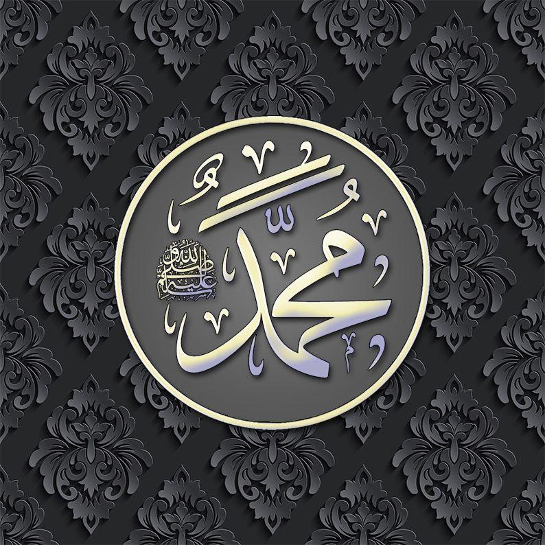 Pin By Ihk Sƒ ѕ Nsℓayaѕ On ت ص ام ي م محمد عليه الس لام Love In Islam Islamic Wallpaper Islam Quran