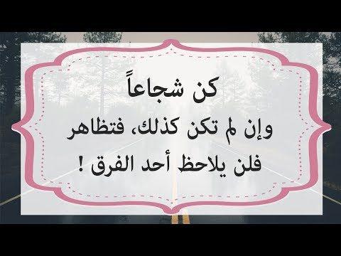 Url Url Url أخبار عربية عاجلة منتديات إفادة المغربية Words Better Life Greetings