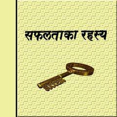 Hindi Novel Pdf File