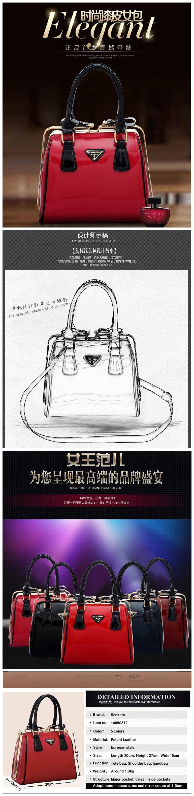 vintage patent leather handbags,womens tote bags,brand handbags$48.85
