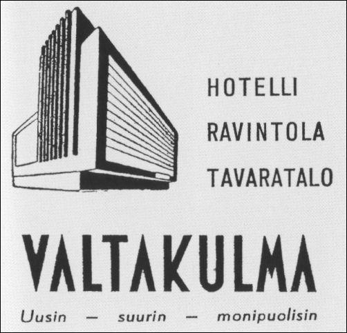 9.6.1956   Lahden Sokoksessa  on vietetty juhlaviikkoja ja virallinen syntymäpäivä on 9.6, jolloin tavaratalossa hörpitään synttärikahvit....